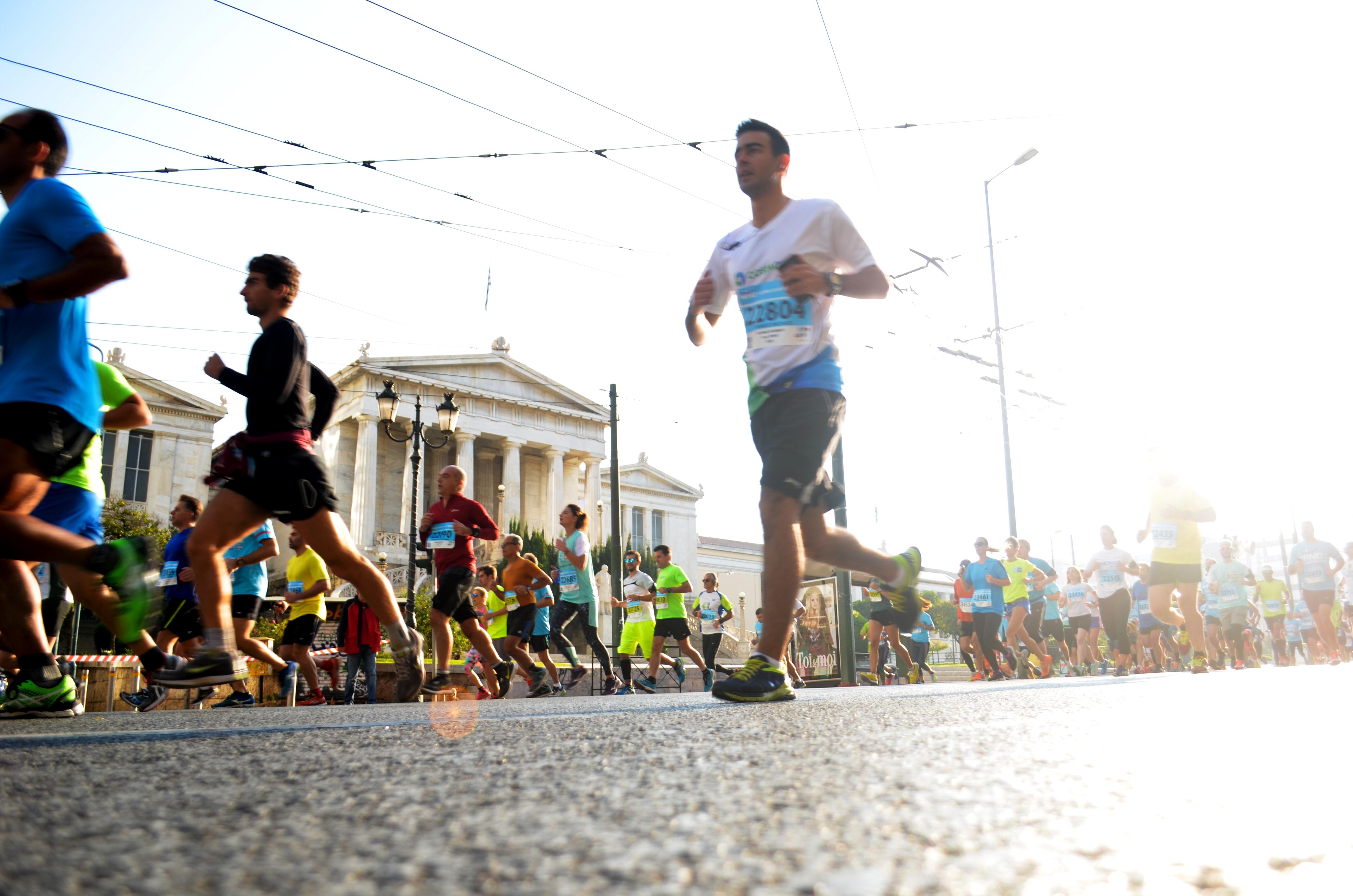 """""""Pame! Gemma!"""" Der Marathon von Marathon nach Athen"""